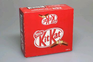Kit Kat - 45g thumbnail