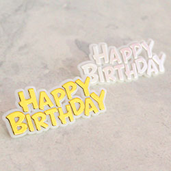Happy Birthday applique thumbnail