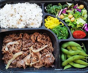 Teriyarki beef bento box thumbnail