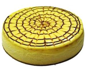 New york citrus cheesecake thumbnail