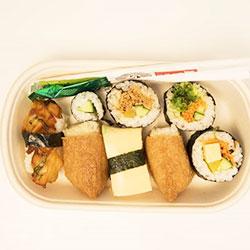 Vegetarian sushi box thumbnail